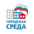 gorodskaya-sreda