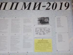 IMG_20181027_141623